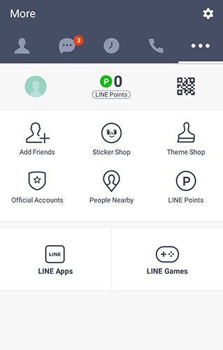 line-app-android-more-screen