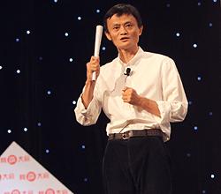 Image via Alibaba Group (alibabagroup.com)